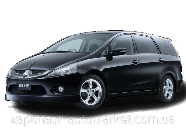 (Митсубиси Грандис) Mitsubishi Grandis 2003-2011