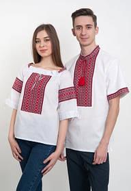 Парні вишиванки для чоловіка і жінки