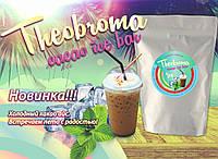 Какао Теоброма Ice Бар 1 кг Италия