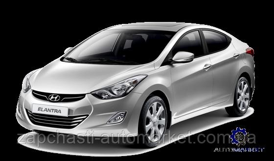 Хюндай Елантра (Hyundai Elantra) 2011-2014 (MD)