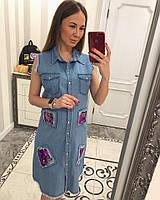 Летнее джинсовое платье  с пайетками 42 р, фото 1