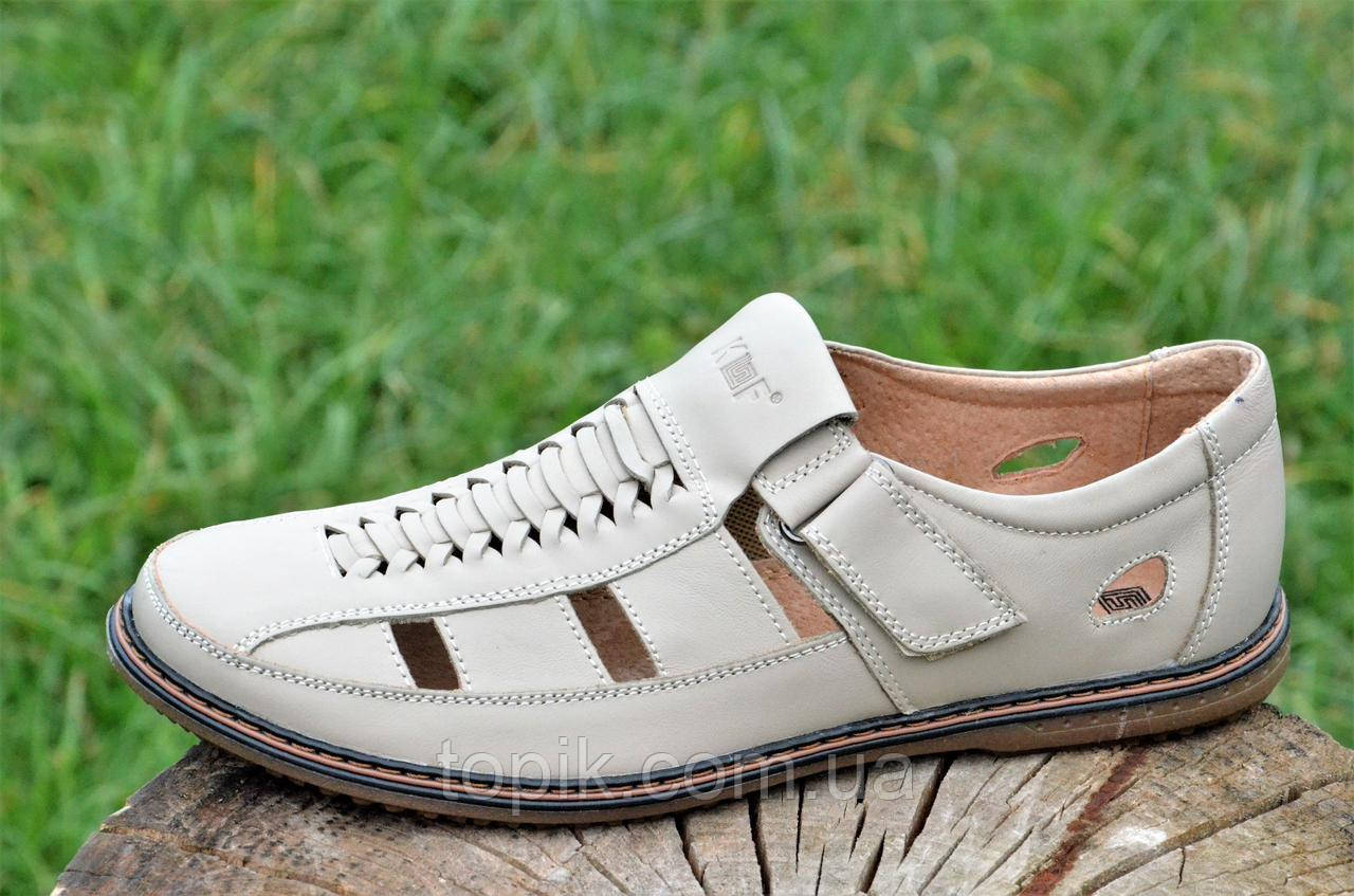 166a92839 Мужские босоножки, сандали летние туфли натуральная кожа, кожаная стелька  прошиты бежевые (Код: