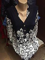 Блуза  женская нарядная  большого размера с цветочным узором