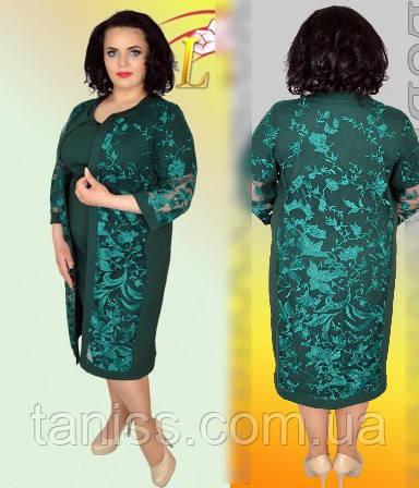 ce1031f506e Нарядное платье из летней костюмки+ гипюровая накидка
