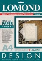 Бумага LOMOND КОЖА, 200г/м глянец, А4 10 листов, Код 0918041