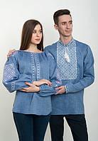 Семейные вышиванки для пары голубые ( 2 штуки)