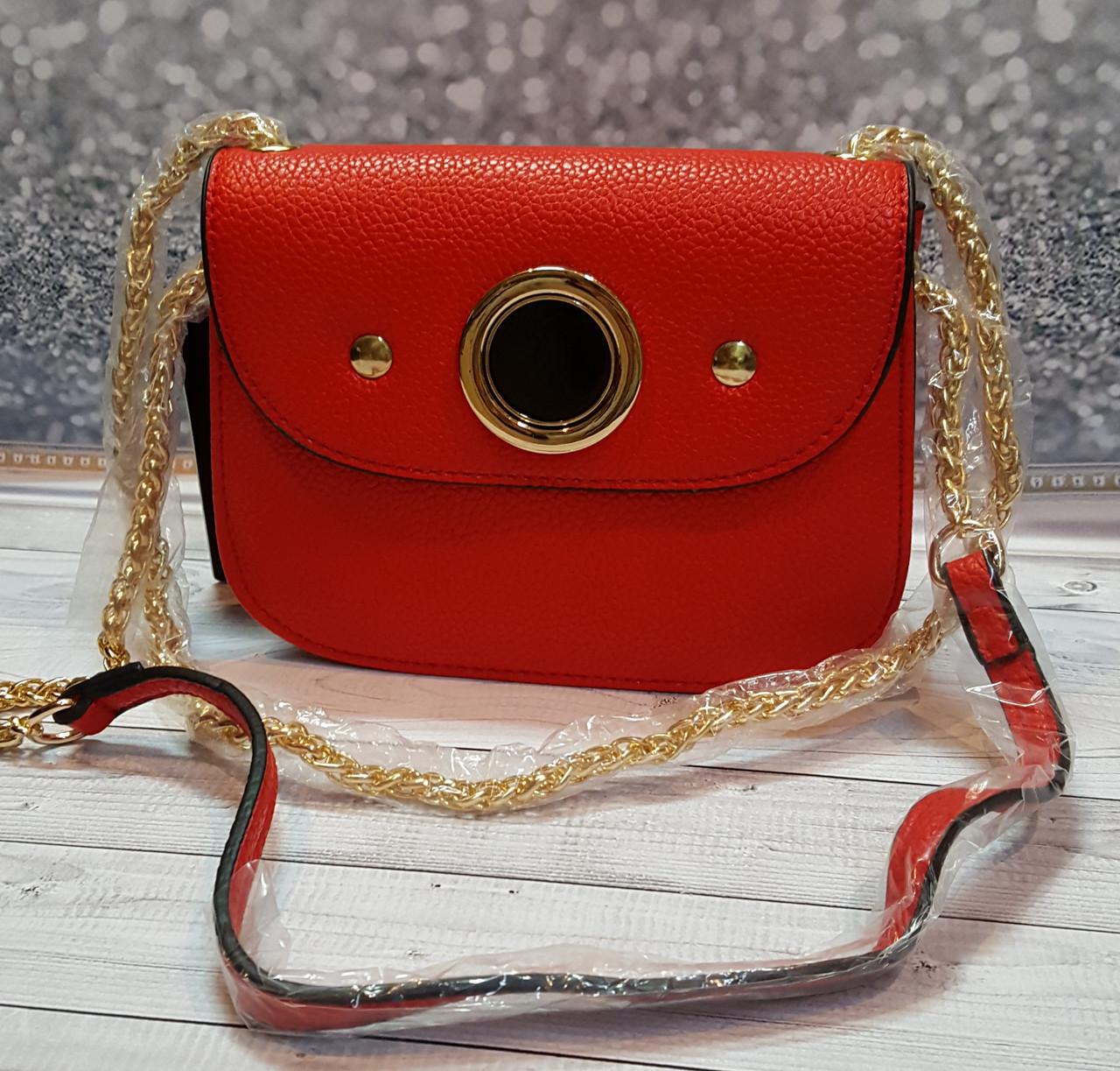 Красная маленькая сумочка