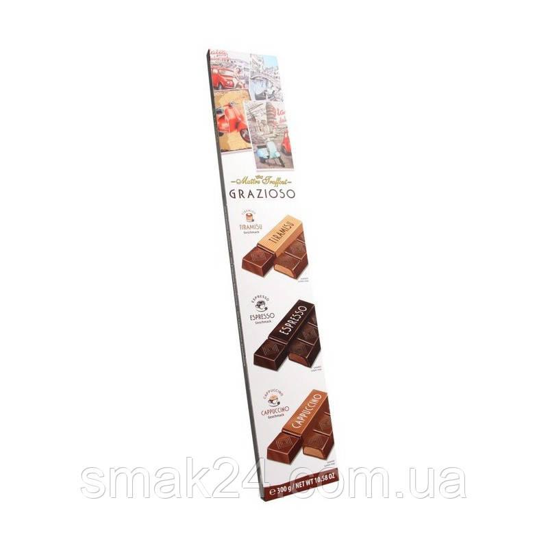 Шоколад Maitre Truffout Grazioso Австрия 300г (3 вкуса в одной упаковке-эспрессо,тирамису, капуччино
