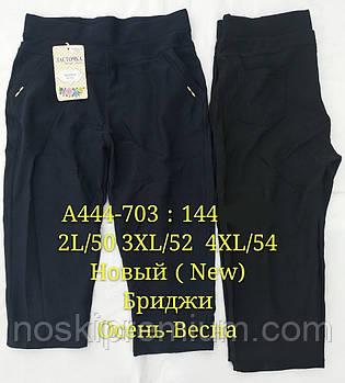 Бриджи женские 3/4 бамбук Ласточка, с карманами, чёрные и синие, размер 2XL, 3XL, 4XL, А444-703