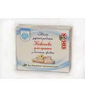 Натуральное мыло ручной работы кокосовое для стирки с бычьей желчью, фото 1
