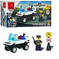 """Конструктор Brick 124 """"Полицейская машина"""" 39 деталей"""