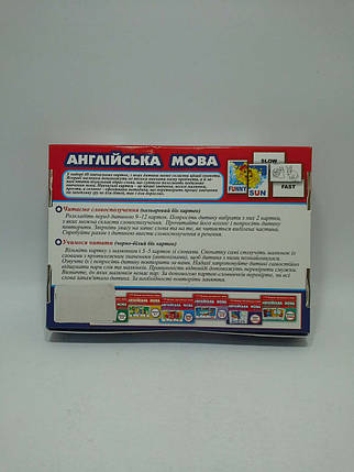 Тематичні картки Світогляд Англ 2617 Читаємо cловосполучення 13140024А, фото 2