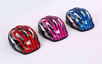 Шлем защитный детский  (EPS, PVC, р-р S-M-7-8лет, 6 отверстий, цвета в ассортименте)