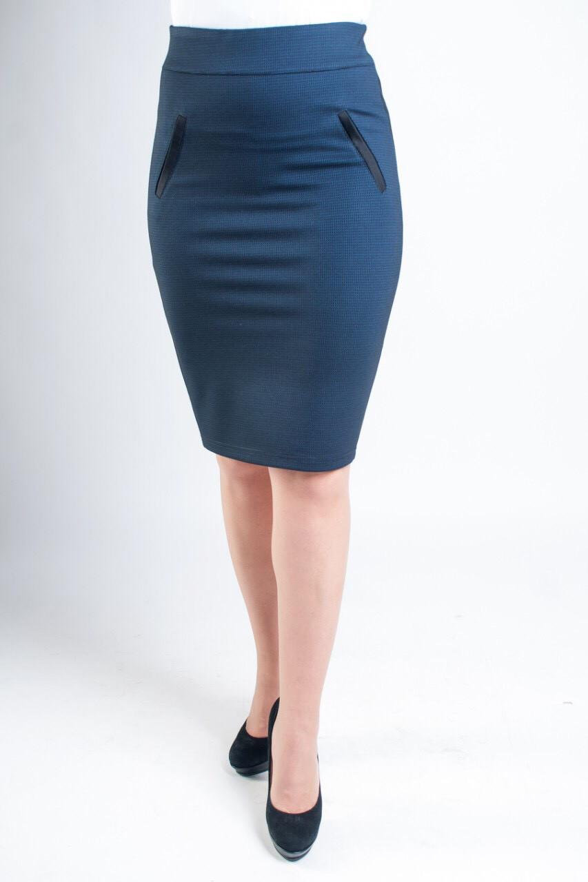 Модная женская юбка Слава синего цвета