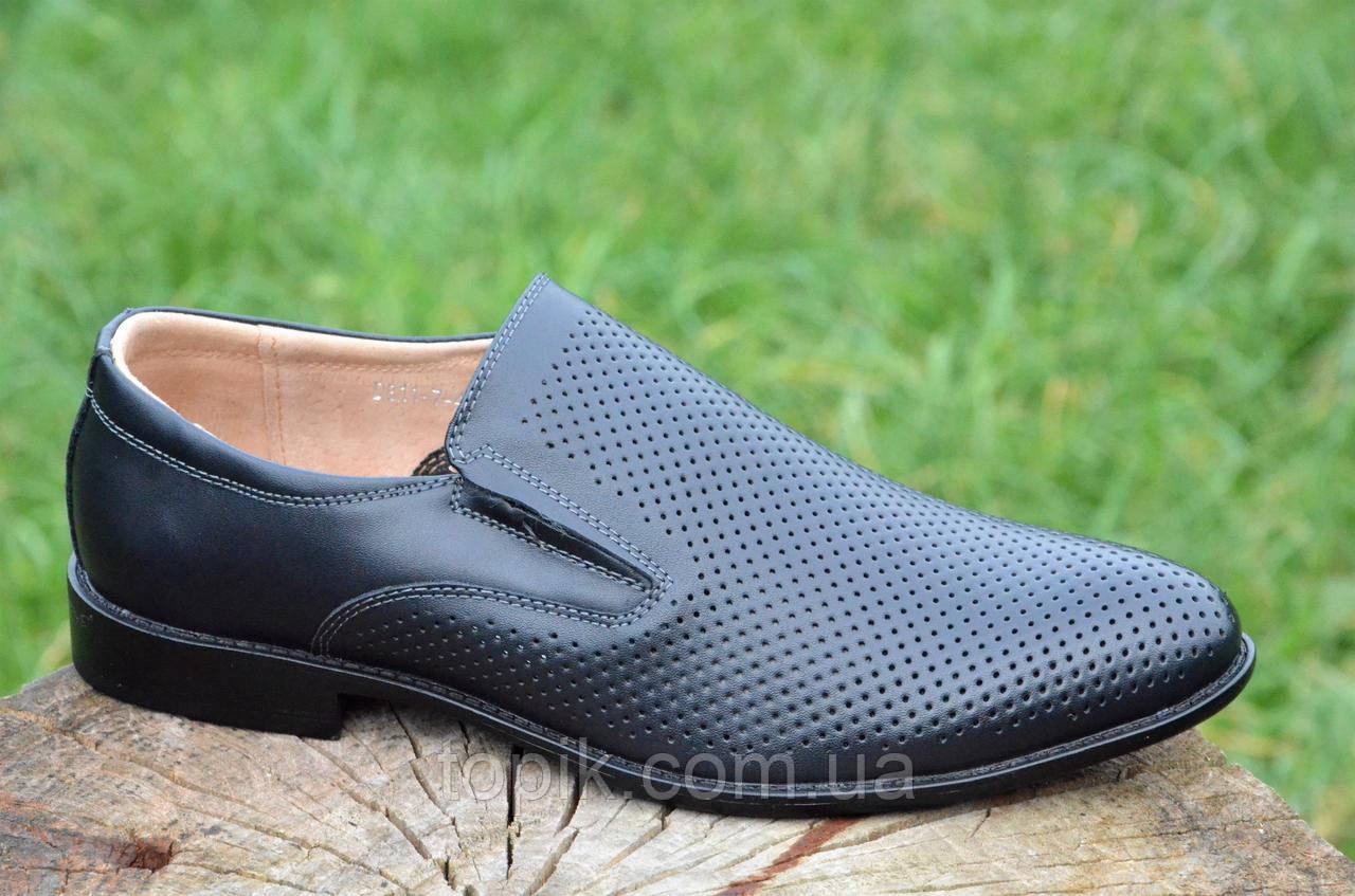 Мужские летние модельные классические туфли без шнурков натуральная кожа темно синие (Код: 1179)