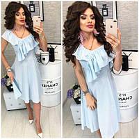 Платье короткое, в полосочку ,летнее  с воланом, модель 104,  цвет голубой