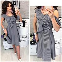 Платье короткое, в полосочку ,летнее  с воланом, модель 104,  в черно-белую полоску, фото 1