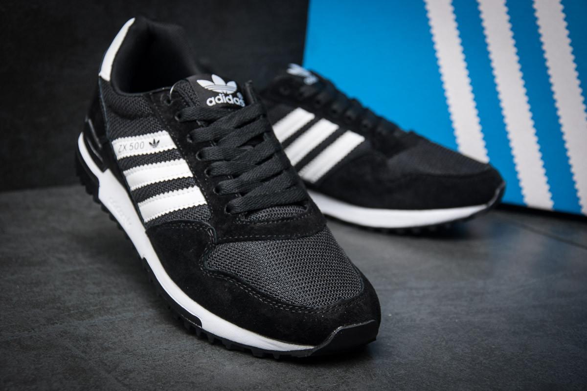 Замшевые мужские кроссовки Adidas ZX500 c15f692d2e37b