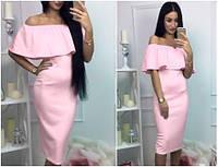 Летнее розовое платье с воланом Stefany (Код 037) мф