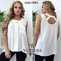 8dc73ac2474 Белая блузка шифон в Житомире. Сравнить цены