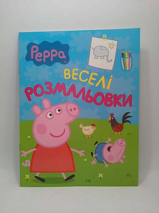 Перо Peppa Свинка Пеппа Веселі розмальовки салатова, фото 2