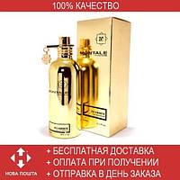 Montale So Amber EDP 100ml (парфюмированная вода Монталь Соу Амбер)