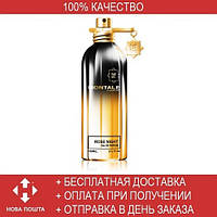 Montale Rose Night EDP 100 ml  (парфюмированная вода Монталь Роуз Найт)