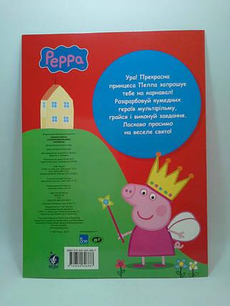 Перо Peppa Свинка Пеппа Суперрозмальовка червона Прекрасна принцесса Пеппа, фото 2