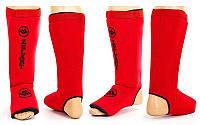 Защита для голени и стопы чулочного типа с фиксатором (на липучке) ZEL  (р-р S-XL, красный)