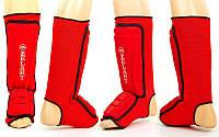 Защита для голени и стопы чулочного типа с усиленным протектором ZEL  (р-р S-XL, красный)
