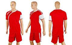 Футбольная форма  (р-р M-XXL, красный, шорты красные)