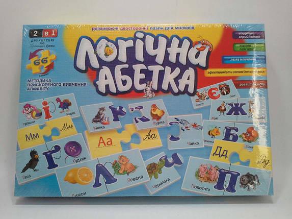 DankoToys Логічна абетка 2В1 Друкарські та прописні букви Розвиваючі двосторонні пазли для малюків, фото 2