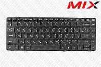 Клавиатура HP EliteBook 8460P 8460W 8470P 8470W Черная с черной рамкой без трекпоинта