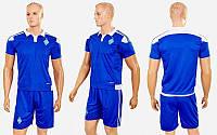 Форма футбольная детская ДИНАМО КИЕВ гостевая 2017  (полиэстер, р-р XS-XL, синий)