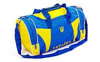 Сумка спортивная DUFFLE BAG UKRAINE  (PL, р-р 53х32х29см, синий-желтый)