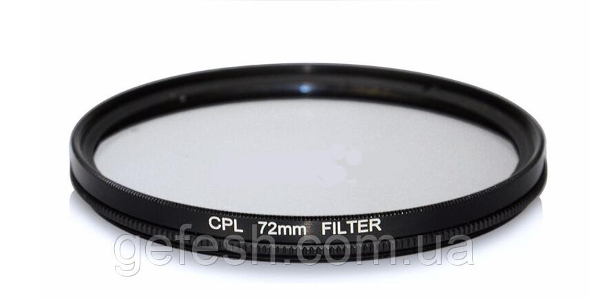 Фильтр поляризационный CPL 72 мм полярик