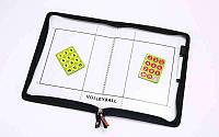 Доска тактическая волейбольная  (р-р 42см x 28,5см, планшет на молнии, фишки, маркер )