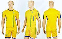 Форма футбольная детская УКРАИНА Чемпионат Мира 2018  (р-р XS-XL, желтый)