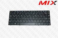 Клавиатура MSI X410 X430 U200 U250 Черная