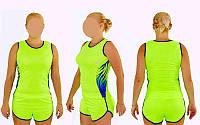 Форма для легкой атлетики женская  (полиэстер, р-р L-3XL, салатовый)