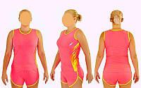 Форма для легкой атлетики женская  (полиэстер, р-р L-3XL, розовый)
