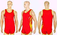 Форма для легкой атлетики мужская  (полиэстер, р-р XL-4XL, красный)