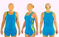 Форма для легкой атлетики женская  (полиэстер, р-р L-3XL, синий)