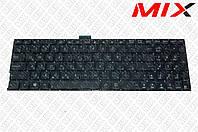 Клавиатура ASUS A555L A555LA A555LD A555LN A555LP X554L X554LA X554LD X554LI X554LJ X554LN X554LP черная RU
