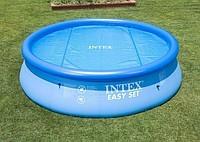 Покрытие термос для бассейнов Intex 59954 (Ф457 см)