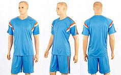 Футбольная форма Vector  (PL, р-р M-XXL, голубой, шорты голубые)