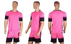 Футбольная форма Аdvance  (PL, р-р M-XXL, коралловый, шорты коралловые)