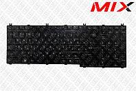 Клавиатура TOSHIBA Qosmio X500 X505 подсветка