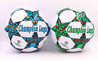 Мяч футбольный №5 PERL CHAMPIONS LEAGUE  (5 сл., сшит вручную)