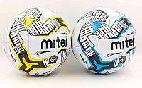 Мяч футбольный №5 PERL MITER  белый (5 сл., сшит вручную)